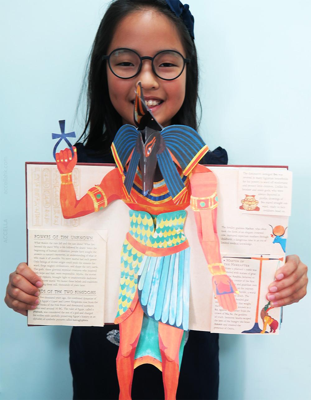 Alice C. scored a copy of a pop-up mythology book, 'Gods & Heroes'!