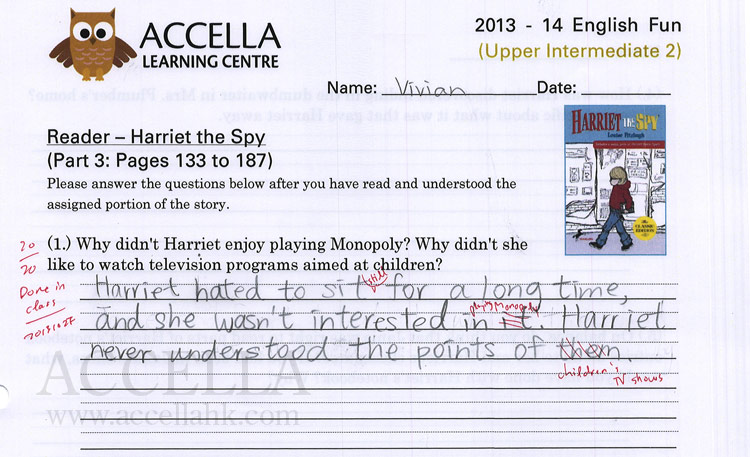 Vivian also achieved a perfect score on the same reading comprehension homework question. Keep up the good work, Vivian!