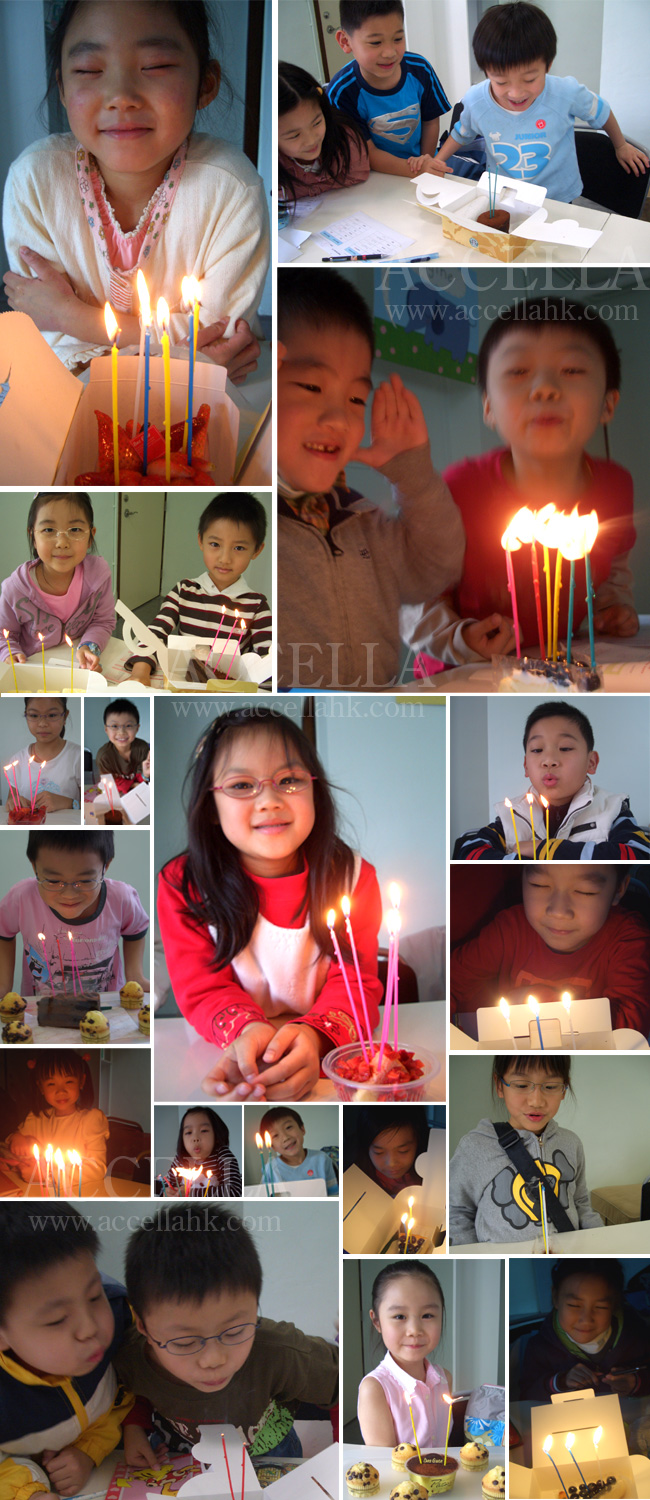 A montage of photos taken over the past several months of Accella students' birthday celebrations.
