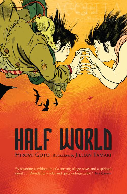 'Half World' by Hiromi Goto