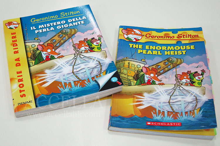 The original Italian edition of 'The Enormouse Pearl Heist' at left and the English translation at right.